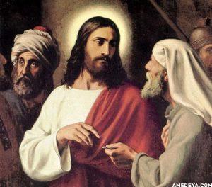 Картина с Иисусом