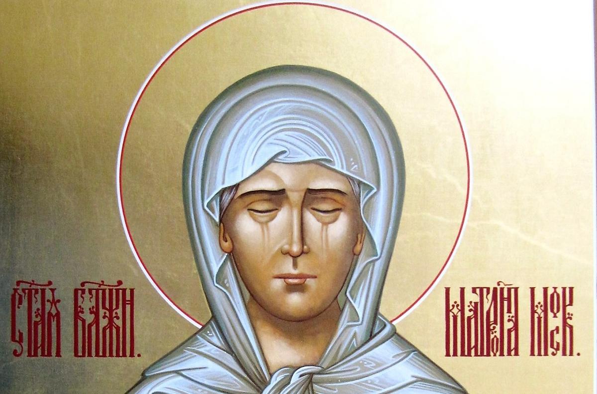 Молитвы святой Матроне Московской на беременность и деньги