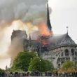 В Париже горит Собор Парижской Богоматери, знаменитый Нотр-Дам